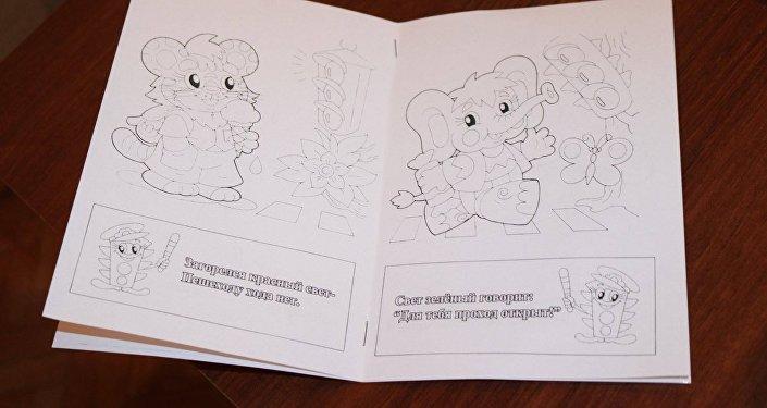 Детские книжки для раскраски с ПДД