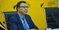 Заместитель директора Госкомиссии по делам религий Закир Чотаев на пресс-конференции в мультимедийном пресс-центре Sputnik Кыргызстан