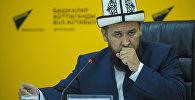 Муфтий Кыргызстана Максат ажы Токтомушев