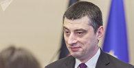 Глава МВД Грузии Георгий Гахария. Архивное фото