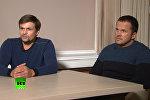 Главные подозреваемые в отравлении Скрипалей дали интервью. Видео