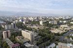 Вид на город Бишкек с высоты. Архивное фото