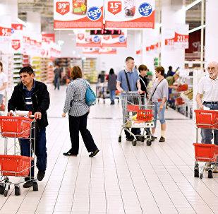 Супермаркеттеги кардарлар. Архив