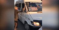 Бишкекте пенсионерди салбай кеткен №223 маршрутка айдоочусу жазаланабы? Видео