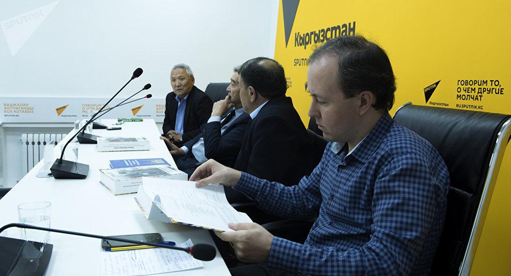 Презентация уникальной книги об истории кыргызского народа в мультимедийном пресс-центре Sputnik Кыргызстан