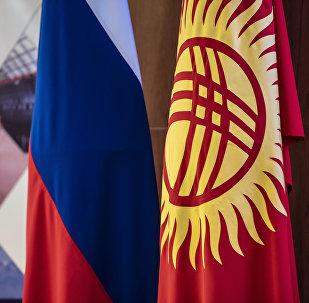 Россиянын жана Кыргызстандын желектери. Архив