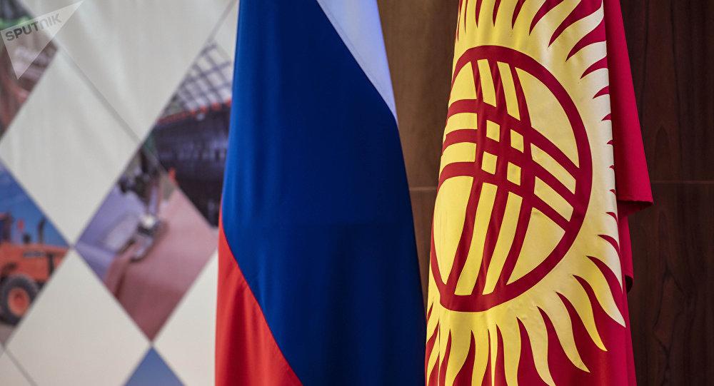 Россия Кыргызстан желеги. Архивдик сүрөт