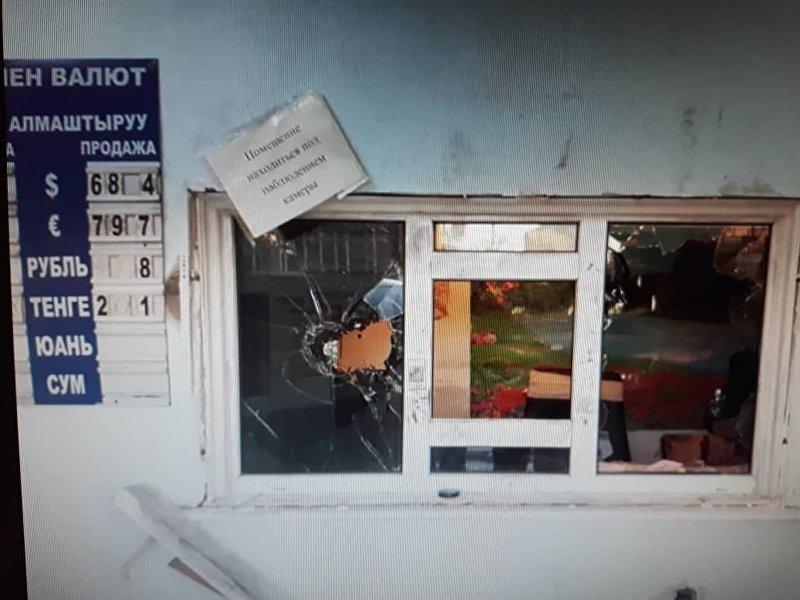 Ограбленное обменное бюро в селе Ленинское