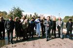Ысык-Көл форуму. 1986 жыл