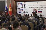 Мы задали вопрос семерым бизнесменам из РФ: сложно ли работать в Кыргызстане?