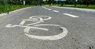 Велосипед жолу. Архивдик сүрөт