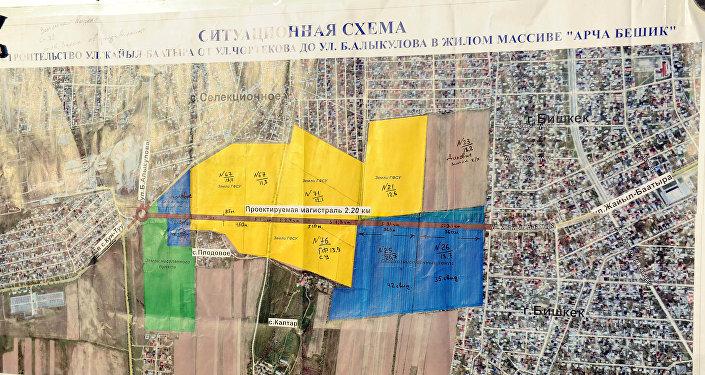 Подготовка к строительству пешеходной дороги в Бишкеке