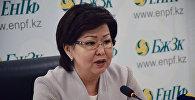 Председатель Единого накопительного пенсионного фонда РК Нурбуби Наурызбаева. Архивное фото