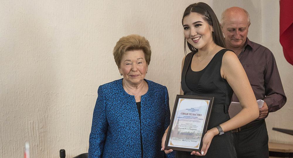 Вручение стипендии 50 лучшим студентам КРСУ в Бишкеке
