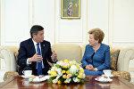 Президент КР Сооронбай Жээнбеков встретился с вдовой первого президента РФ Наиной Ельциной