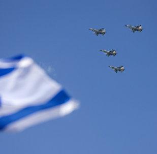 Израиль отмечает День независимости