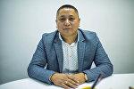 Соода-өнөр жай палатасынын алдындагы салык жана бажы маселелери боюнча комитеттин төрагасы Авазбек Керимбаев