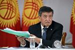 Президент Кыргызской Республики Сооронбай Жээнбеков в рамках своего визита в Кеминский район Чуйской области встретился с местными жителями. 20 сентября, 2018 года