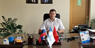 Первый заместитель генерального директора предприятия Автомаш-Радиатор Арсений Широковских