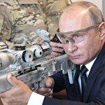 Россиянын президенти Владимир Путин ок атуу борборун кыдырып, снайпердик мылтык менен күчүн сынап көрдү.