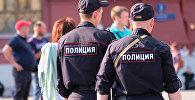 Сотрудники полиции России. Архивное фото