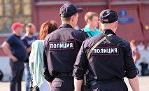 Москванын көчөсүндө полиция кызматкерлери. Архив
