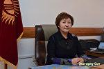Председатель Верховного суда КР Гульбара Калиева