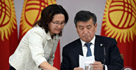 Архивное фото президента Сооронбая Жээнбекова и пресс-секретарь президента КР Толгонай Стамалиевой
