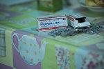 Лонгрид: Уже год я скрываю от мамы страшную тайну — о кыргызстанцах, принимающих морфин