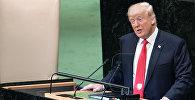 Президент США Дональд Трамп выступает на Генеральной Ассамблее Организации Объединенных Наций в Нью-Йорке.