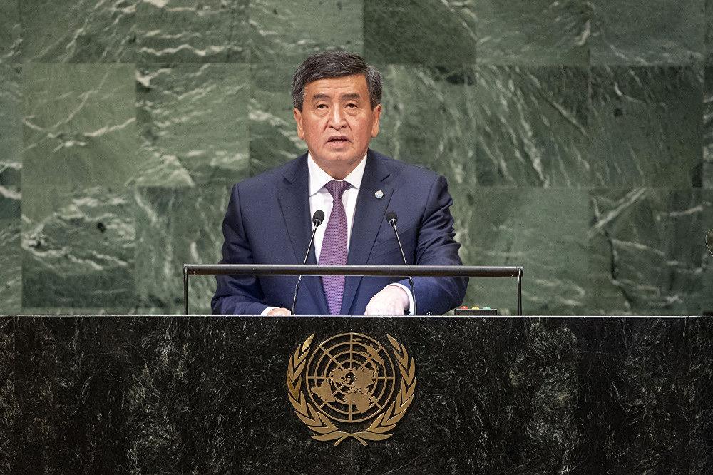 Выступление президента КР Сооронбая Жээнбекова на 73-й сессии Генеральной Ассамблеи ООН