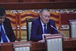 Видео реакции депутата на обвинение Токона Мамытова в другом гражданстве