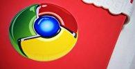 Блокнот с логотипом Google Chrome. Архивное фото