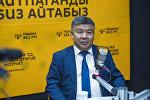 Ата Мекен фракциясынын лидери Алмамбет Шыкмаматов. Архив