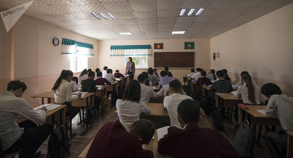 Урок в школе. Архивное фото