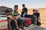 Сириялык качкындар. Архив