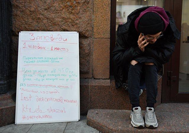 Молодой человек в очереди у магазина re:Store на Тверской улице в Москве, где 28 сентября начнутся продажи новых iPhone XS и iPhone XS Max.