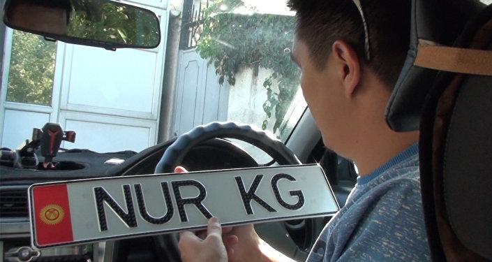 Как в Бишкеке купить поддельный номер на авто — видеорасследование
