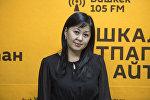 Эксперт по кредитованию Туратбек кызы Гульзамира