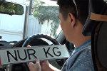 Бишкекте журналистке жасалма VIP-номерин сатышканда... Видео иликтөө