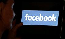 Facebook соцтармагынын логотиби. Архивдик сүрөт