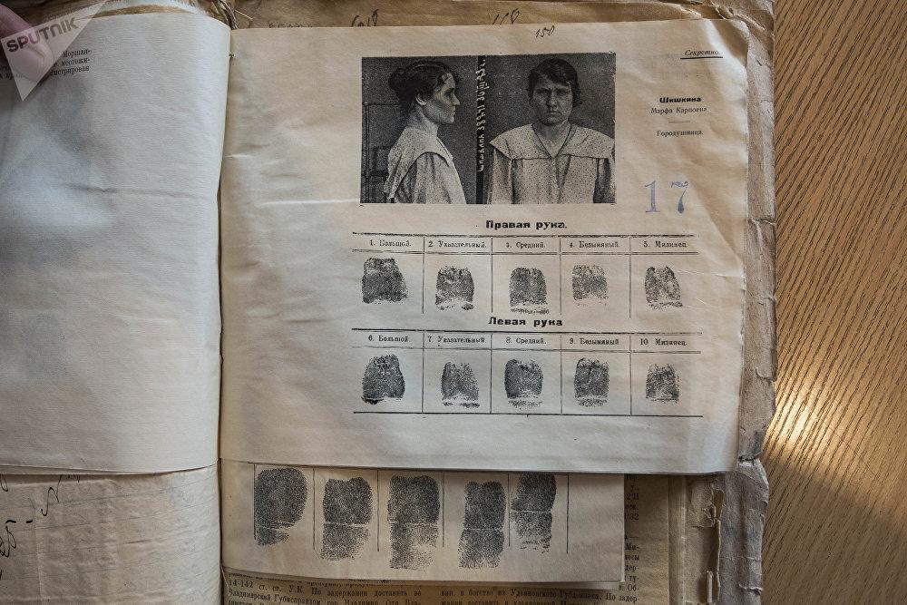 Поиск преступников 1920-х годов на территории СССР