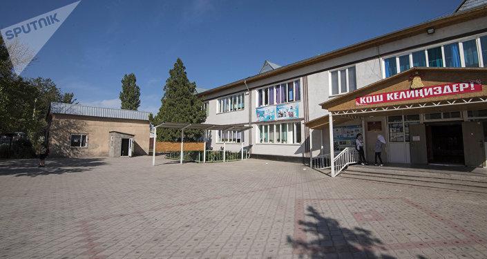 Пригородная средняя общеобразовательная школа