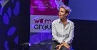 Основатель Агентства интеллектуальных событий Анна Видуецкая. Архивное фото