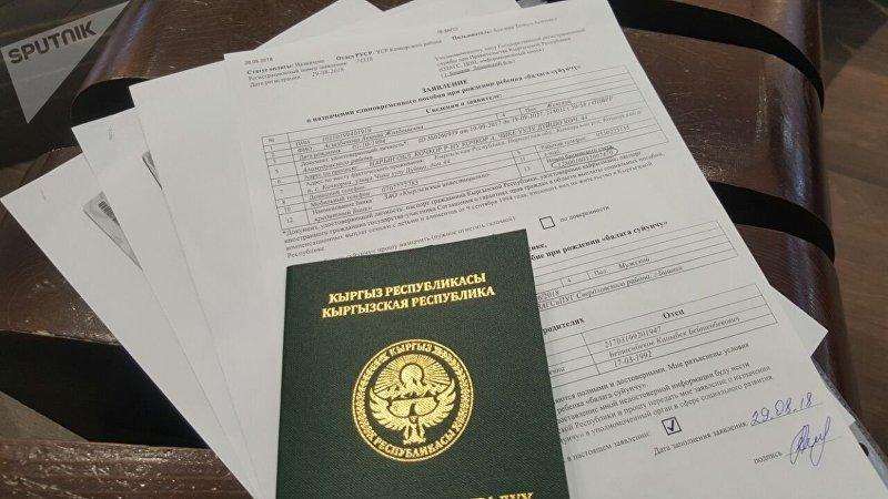 Документы, которые требуются, чтобы подать заявление на получение суйунчу — свидетельство о рождении