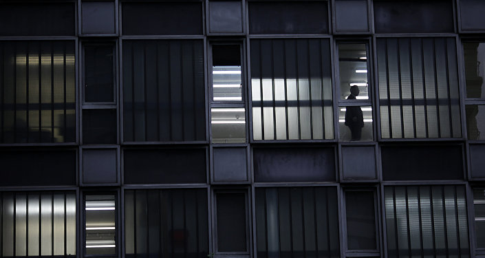 Офисное здание в районе Шимбаши в Токио