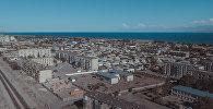 Балыкчы шаары. Архивдик сүрөт