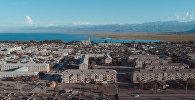 Балыкчы шаарынын панорамасы. Архив