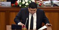 Депутат ЖК 6 созыва Тынчтык Шайназаров от фракции Онугуу-Прогресс. Архивное фото