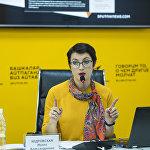 Заместитель руководителя дирекции государственных интернет-проектов МИА Россия сегодня Ирина Кедровская